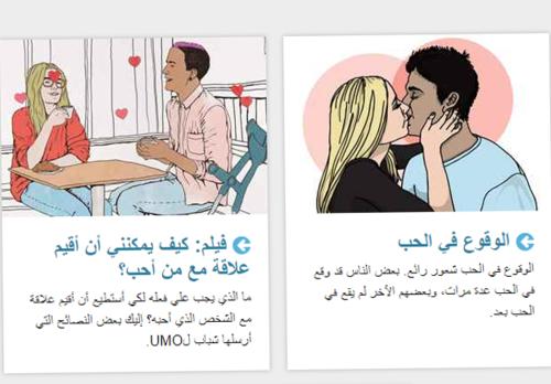 Dating för Mellanöstern gratis dejtingsajter för korta killar
